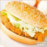 Chicken Burger gibt's in der Schulcafeteria Cafeterium in Bremen.